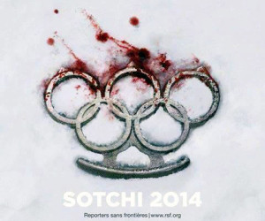 Olympics logo as bloody knucklebuster
