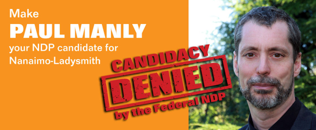 """Manly banner with """"Candidacy Denied"""" added"""