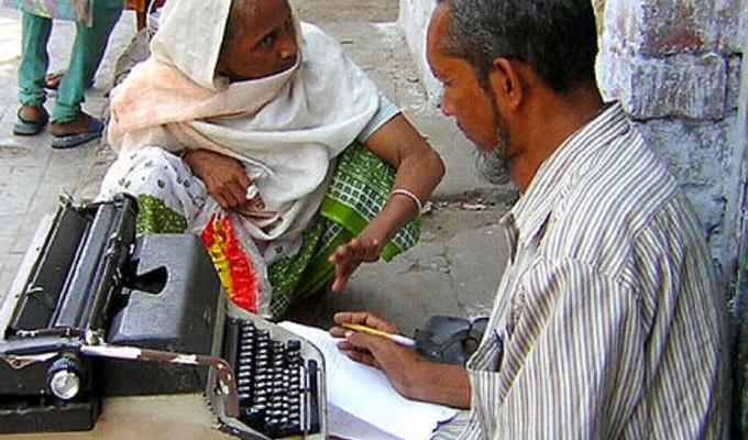 A public writer