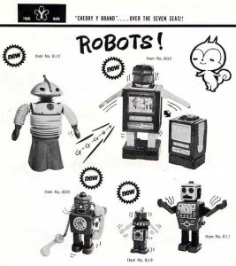 toy-robots